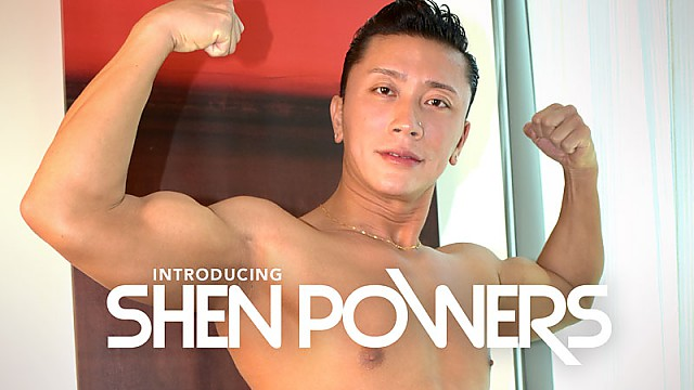 Introducing Shen Powers