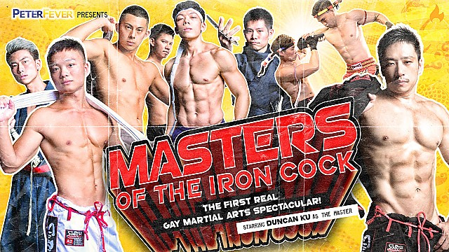 Masters Of the Iron Cock