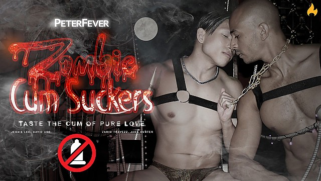 Zombie Cum Suckers Movie Series